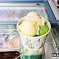 【桃園冰店】無毒的冰兒-夏天就要吃清爽可口又無負擔的水果冰淇淋.雪酪/手工冰淇淋/巷弄隱藏美食/桃園龜山美食小吃