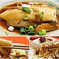 【新北美食】新都小吃部-肉燥飯的滷豬皮膠質口感超讚.銅板美食/在地推薦必吃/林口美食小吃