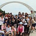 2009員工遊旅-澎湖