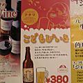 ◤春 ♥ 京都/2013™.第十日◢:四天王寺、心齋橋、大阪燒
