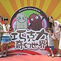 20110702高雄科工館-巧克力特展