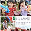20111119喜憨兒義賣&長青牙醫健診園遊會