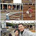 20111210~1211新社彰化遊