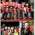 20111216~1219聖誕晚會&運動會