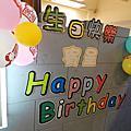 '121202Nathan 五歲生日