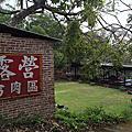 【出遊】'160116三桃山露營(35露)