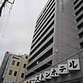 2013關西賞櫻住宿新大阪
