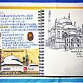 埃及旅人日誌 - 日記篇