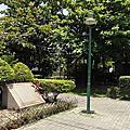 竹田火車站