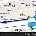 20130913 韓國菁彤鐵腿血拚思密達day1