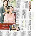 三采妍採訪