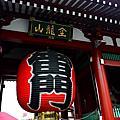 2015日本信州紅葉之旅DAY6