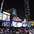 Taipei 101 -- Goodbye,2007