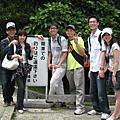 08-05-01沖繩之旅-D1