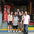 08-08-09國中好友聚會