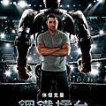 2012 FILM★