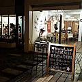 ♥ Forro Cafe ❙ 轉音小王子 葉秉桓 ★ 迷你音樂會初體驗 ♥