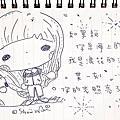 ♥ 交換日記 ♥