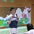 颱風與土石流防災推廣暨環境教育講座