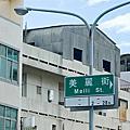 美麗街20080629