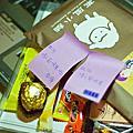 七夕情人節禮物20080807