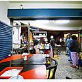 雙園街羊肉專賣店
