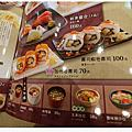 和食さとwashoku SATO 菜單