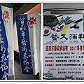 台南市藝術家協會19週年會員聯展
