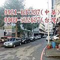 西屯區◆水湳經貿三房◆零公設/鄰近市場/公園