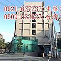 龍井區◆裕國溫泉會館◆精緻度假溫泉套房附車位