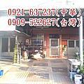 台中市沙鹿區清泉路169號