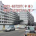 台中市東區東福路43號2樓之2(江南天下)
