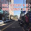 台中市南區公理街32號6樓之9(賺錢時代)