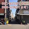 台中市大里區永興路42號3樓