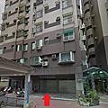 臺南市永康區中正北路529號(旺春風-伊鼎建設)