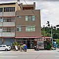 法拍東勢區東關路六段618號永春法拍代標8123法拍網宜朋資產管理顧問有限公司
