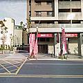 法拍東區東英路766號7樓之7親家景一方永春法拍代標宜朋資產管理顧問有限公司