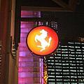 2007人生第一次的上海行