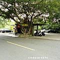 蘭潭嘉大植物園