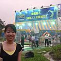 太陽馬戲團上海公演