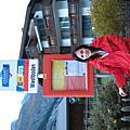 20070920-0925 少女峰、馬特洪峰、蒙投、日內瓦
