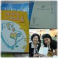 201007【高雄】生命教育研習營