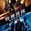 電影。2009