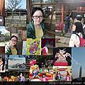 林口霧社街+台北燈會