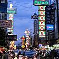 曼谷的華人大本營-中國城