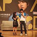 【09】0920乃榮自由時報廣場mini concert