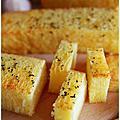 [廚房習作] 香蒜麵包