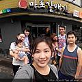 2016-08 韓國燒肉聚餐