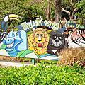 壽山動物園-春季旅遊