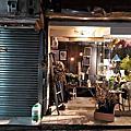 基隆委託行裡的小花店  阿戴商號